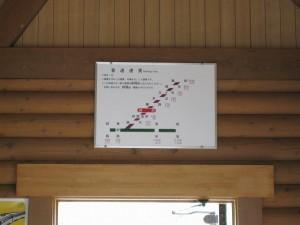 JR釧網線 路線図と運賃
