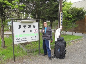 細川駅ホームにて